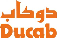 Dubai Cable Company (Private) Limited Logo