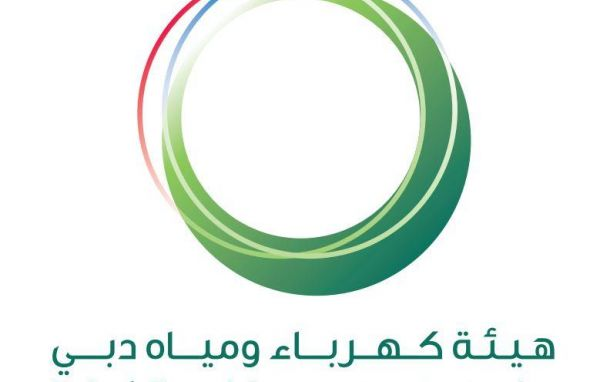 BASEC laboratory obtains DEWA approval for low voltage cables